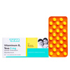VITAMINUM B2 3 mg 50 tabletek